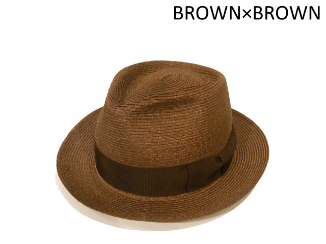 ABACA STANDARD(日本製) カラー:ブラウン×ブラウン